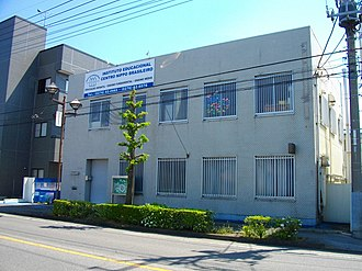 Brazilian schools in Japan - Instituto Educacional Centro Nippo Brasileiro (Nippaku Gakuen) in Oizumi, Gunma