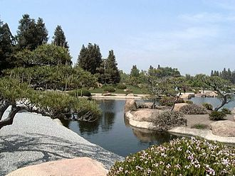 The Japanese Garden - Image: Japanese Garden (Van Nuys, CA)