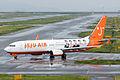 Jeju Air, B737-800, HL8263 (21056830995).jpg