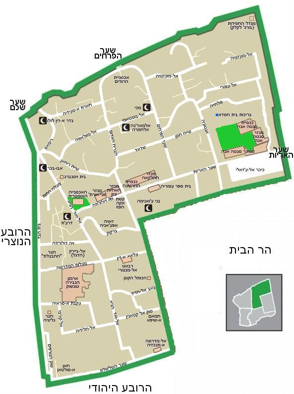 Jerusalem Muslim Quarter map-HE