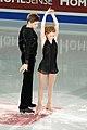 Jessica Miller & Ian Moram - 2006 Skate Canada.jpg