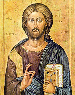 English: Icon of Jesus Christ