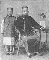 http://upload.wikimedia.org/wikipedia/commons/thumb/0/0f/Jews_china.jpg/170px-Jews_china.jpg