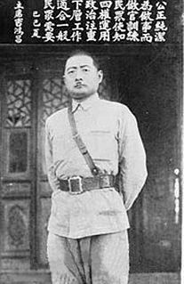 Ji Hongchang Chinese general