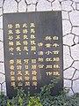 Jiangning, Nanjing, Jiangsu, China - panoramio (232).jpg