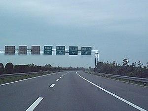G4 Beijing–Hong Kong–Macau Expressway -  G4 Expressway in Hebei (2004)