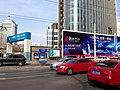 Jingsi Road Shangquan, Shizhong, Jinan, Shandong, China, 250000 - panoramio (16).jpg