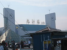 Jiujiangstation.JPG