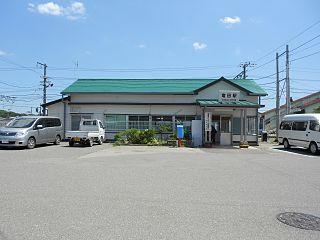 Tatsuta Station Railway station in Naraha, Fukushima Prefecture, Japan