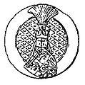 John II of Armagnac.jpg
