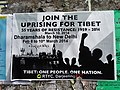 Join the Uprising for Tibet - Poster - Darjeeling - West Bengal - India (12406729833).jpg