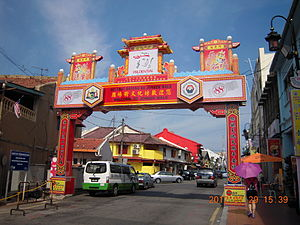 Jonker Walk - Jonker Walk entrance gate