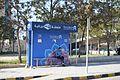 Jordan Amman wifi bus stop.jpg