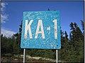 KA1 - panoramio (1).jpg