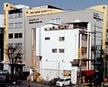 KIU's Campas of Front at Okayama-Station.jpg