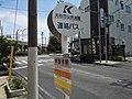 KM-Kariyashi-eki-bus-stop.jpg