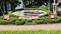KOBE city hall - panoramio.jpg