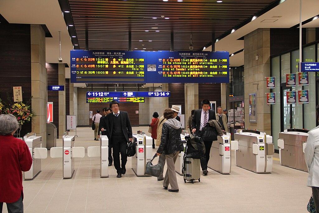 KUMAMOTO STATION SHINKANSEN PAID AREA