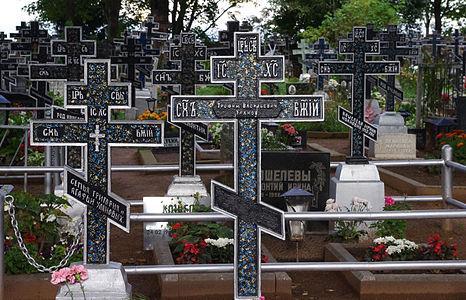 Kallaste Cemetery