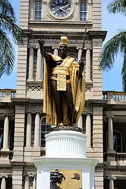 Kamehameha Statue (Honolulu cast)