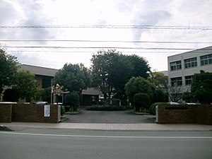 Kamoto Commercial and Technical High School.JPG