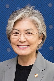 Kang Kyung-wha Minister of Foreign Affairs of South Korea