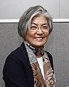 Kang Kyung-wha at the UN General Assembly - 2017 (37212509871) (cropped).jpg