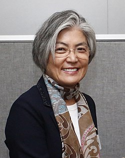 Kang Kyung-wha at the UN General Assembly - 2017 (37212509871) (cropped).jpg