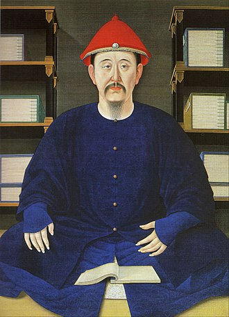 Kangxi Emperor - The Kangxi Emperor at the age of 45, painted in 1699