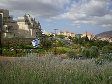 Karmiel view from the Family park.JPG