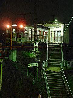 Kashiwara-minamiguchi Station Railway station in Kashiwara, Osaka Prefecture, Japan