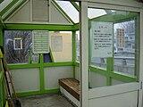 Katsuradai station04.JPG