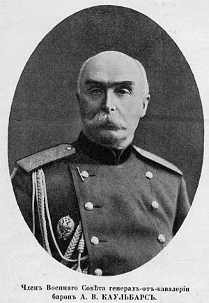 Alexander Kaulbars - General Alexander Vasilyevich Kaulbars