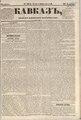 Kavkaz 1856 N66.pdf