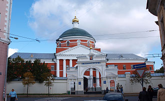 """Our Lady of Kazan - Kazan Monastery of the Theotokos where the icon was conserved until 1904, and the home of the """"Fátima image"""" since 2004"""