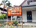 Kel. Sukadame, Kecamatan Siantar Utara, Pematangsiantar.jpg