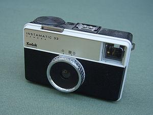 Kenneth Grange - Kenneth Grange's Kodak Instamatic camera (c. 1963)