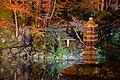 Kenrokuen Temple Garden In Kanazawa Japan (136972065).jpeg