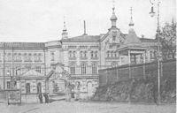 Kiev seminary.jpg