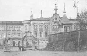 Историческое здание семинарии