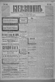 Kievlyanin 1902 181.pdf