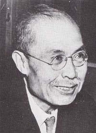 Deputy Prime Minister of Japan - Image: Kijuro Shidehara