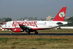 Govt to Bailout Kingfisher after it threatened to cancel next years calendar