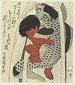 Kintoki in gevecht met een karper-Rijksmuseum RP-P-1958-340.jpeg