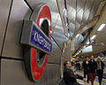 Knightsbridge tube station MMB 01.jpg