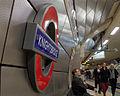 Knightsbridge tube station MMB 01.jpg