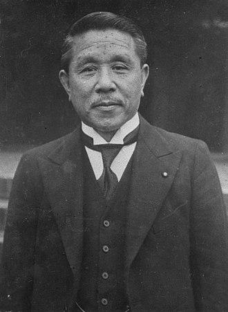 Kōki Hirota - Image: Kohki Hirota suit