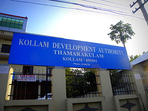 Kollam Development Authority - Image: Kollam Development Authority