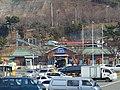 Korail Gyeongbu Line Sasang Station.jpg