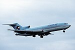 Korean Air Boeing 727-281 (HL7350-852-20469).jpg